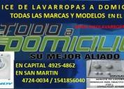 Lavarropas - tecnico a domicilio en devoto sin retirar las 24 hs. 4567-1785