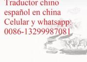 Intérprete traductor chino español en shanghai, ch