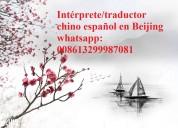 Traductor chino español en pekín