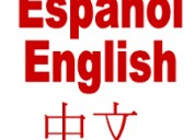 Interprete traductor chino español en china shangh
