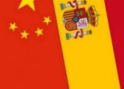 Intérprete traductor chino español en china shangh