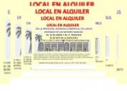 Alquiler de local en principal av. comercial lanus