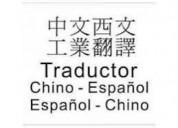 Traductor  español chino en shanghai china